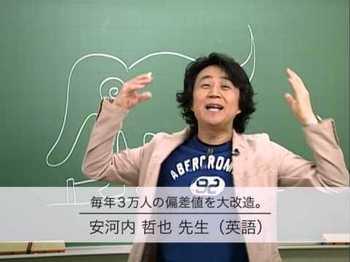 yasukouti.jpg